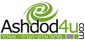 Ashdod4U