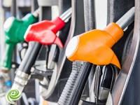 במוצ״ש ירדו מחירי הדלק