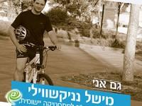 מסמי שמעון אשדוד ועד לבוסטון