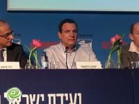 יצחק בלומנטל בועידת ישראל לעסקים