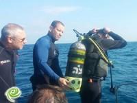 ממשיכים החיפושים אחר הצוללן הנעדר