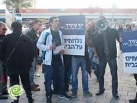פעילי יש עתיד הפגינו נגד סגירת עסקים