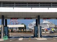 מידע על חיובי המכולות המאוחסנות בנמל
