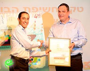 בול חדש המציין 50 שנה לנמל אשדוד