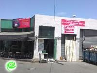 מתחם עסקים ב״גל הראשונים״