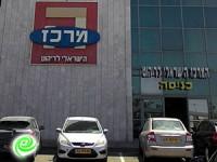 תישאלו את נילי… מהמרכז הישראלי לריהוט