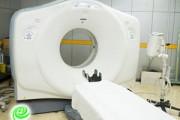 בדיקה לגילוי סרטן העור לאבחון מוקדם של המחלה
