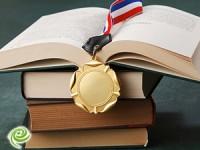 מדליות הזהב של אשדוד