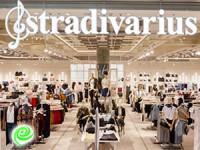 קניון המותגים מצרף את ענק האופנה – STRADIVARIUS