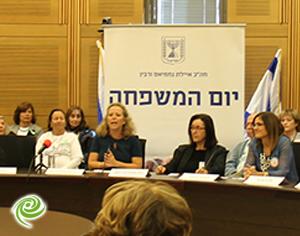 המרכז להורות בכנסת ישראל
