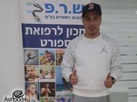 סיימה את החלון ברכש נוסף: סאנדרו גוטאל חתם במ.ס אשדוד