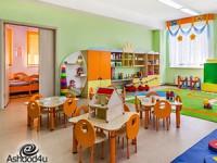 משרד הבריאות הורה לסגור גן ילדים