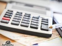 מדריך ביטוח משכנתא ללווה מתחיל: היכן תשלמו פחות?