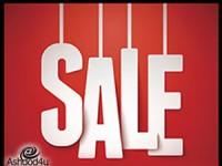 ממשיכים עם טירוף המחירים….