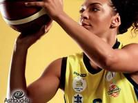 הקמפיין ה״פרובקטיבי״ של נשות הכדורסל