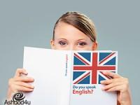 לימודי אנגלית בדרום הארץ