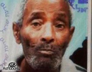 הותר לפרסום: גופתו של הנעדר סלומון טשגר נמשתה מנחל לכיש