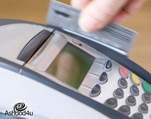 מכת העיסקאות המבוטלות בכרטיסי האשראי.