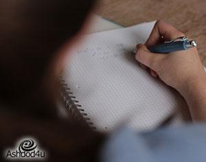 שיעורים פרטיים במתמטיקה – סגנונות עבודה עם מורה פרטי