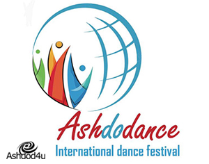 """""""אשדודאנס"""" – הפסטיבל הבינלאומי הראשון למחול באשדוד"""