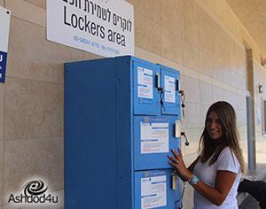 לוקרים לשמירת חפצים הותקנו בחופי אשדוד