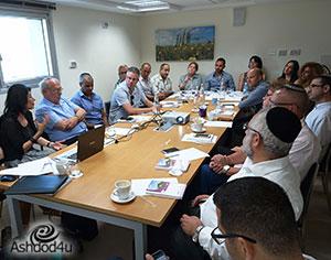 מפגש מנהלי רכש של החברות הגדולות בעיר