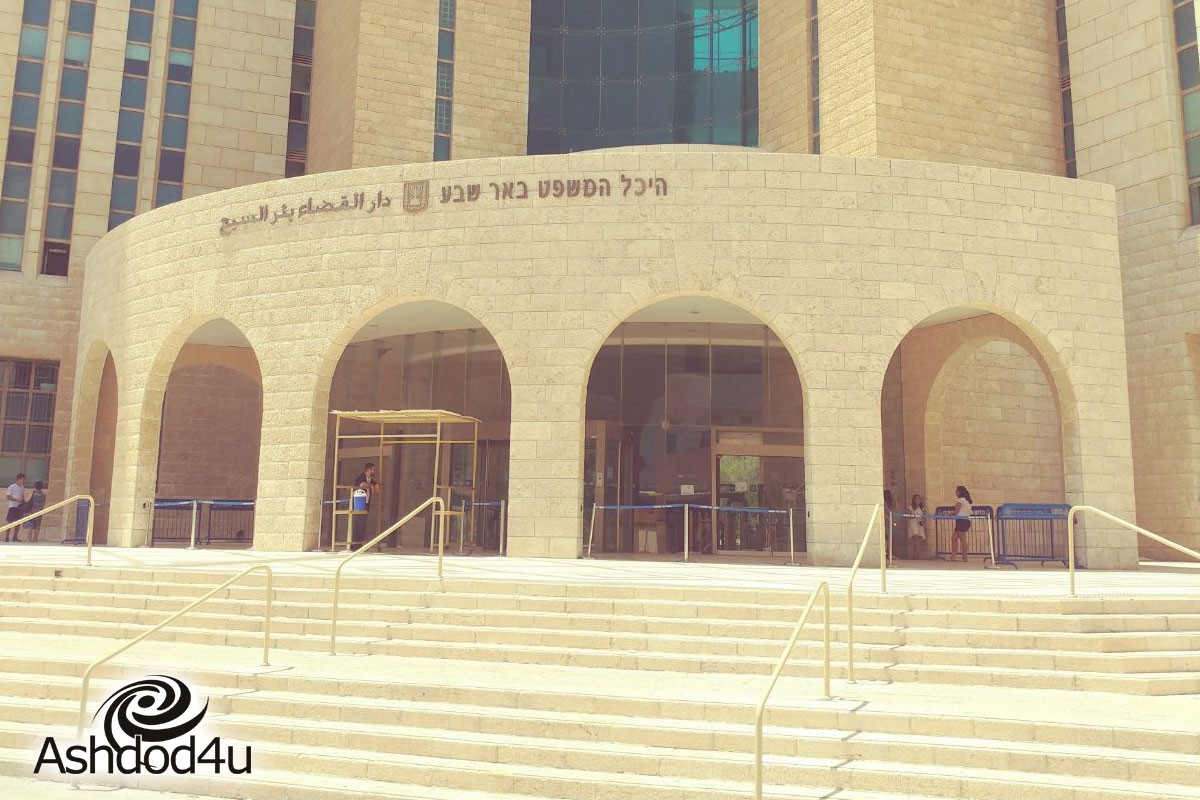 בית המשפט קבע: טקס החתימה יתקיים בראשון