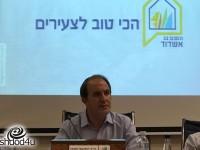 ישיבת מועצה סוערת – לסרי: ״באשדוד לא תהיה מלחמת אחים״