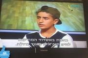 200 פלוס – יהודית/אליה אבודרהם