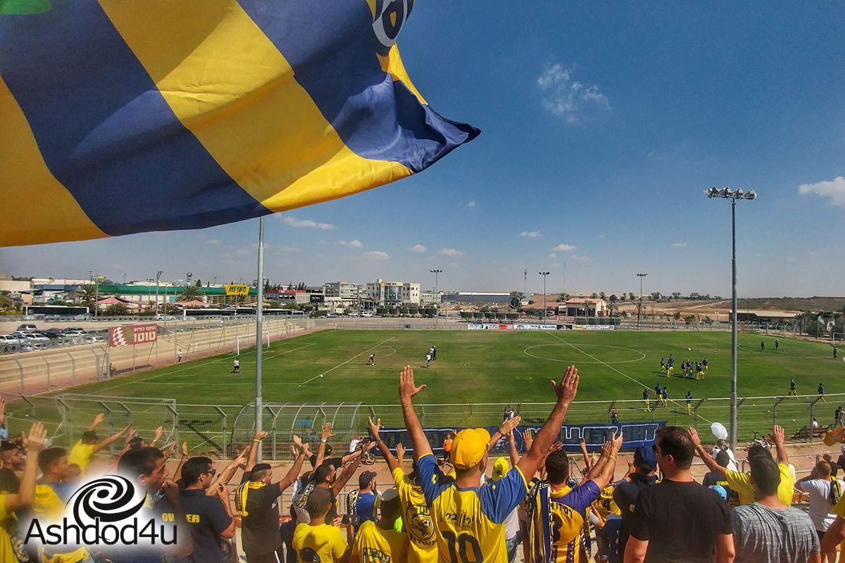 הלך הגביע, מתרכזים בליגה: עירוני אשדוד הודחה במסגרת גביע המדינה