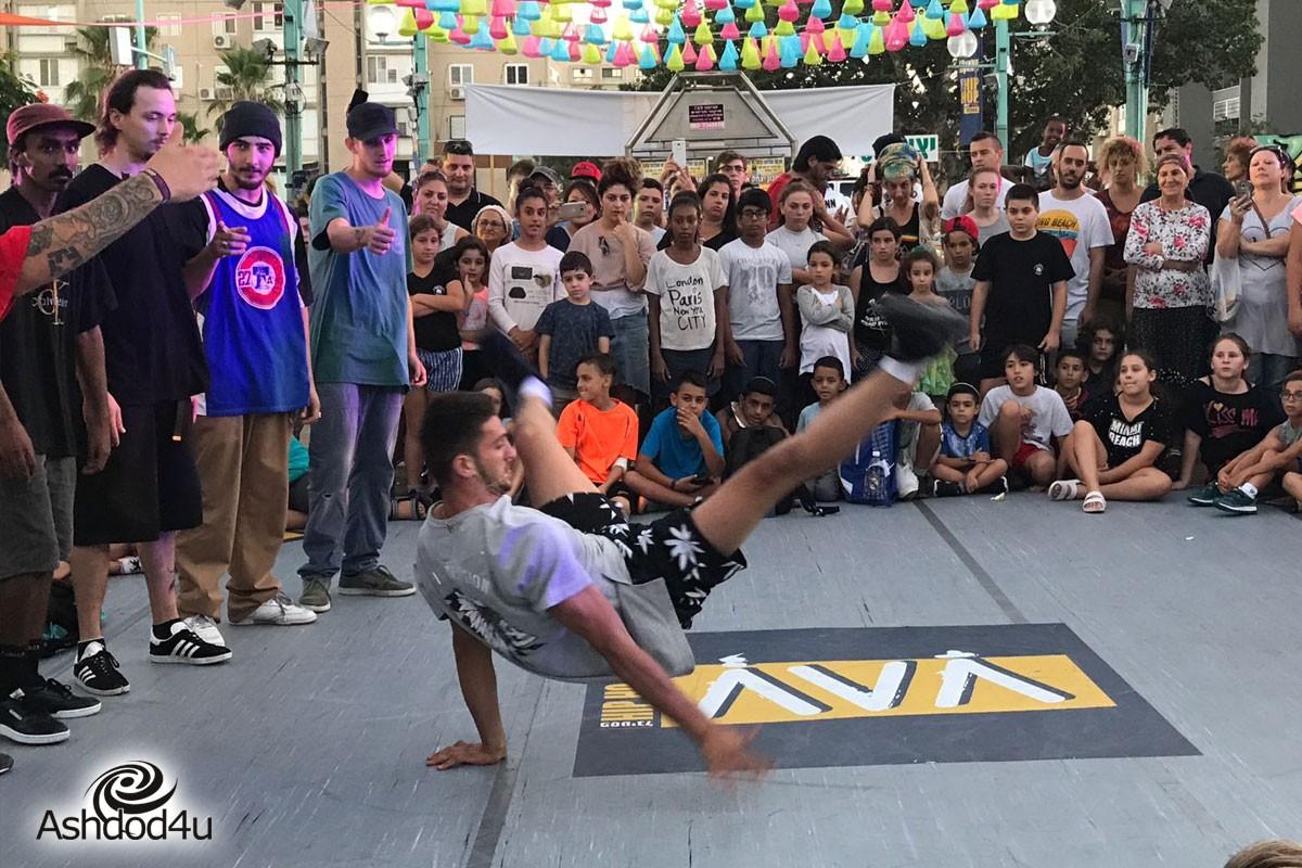 פסטיבל היפ הופ אשדוד -היום השלישי