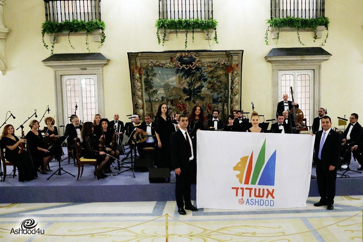 התזמורת האנדלוסית  חזרה מהופעתה ההיסטורית בארמון המלך ספרד