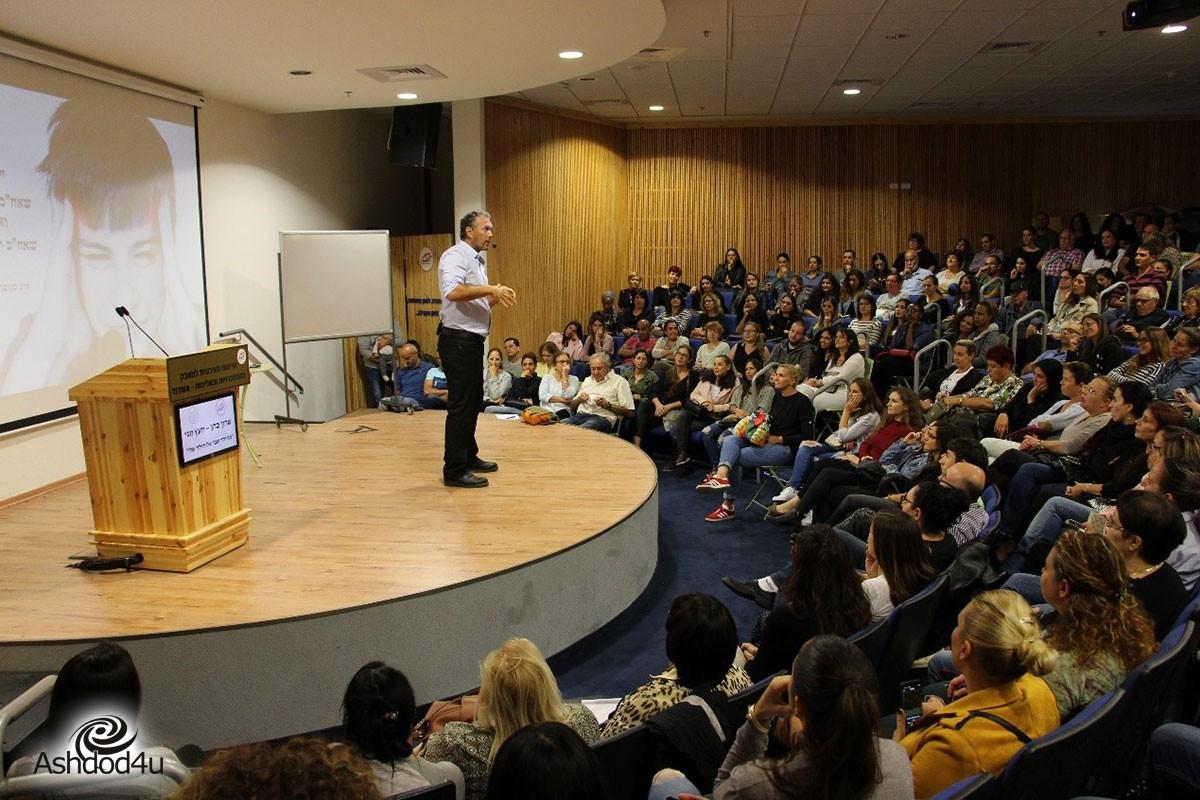 סדרת ההרצאות של המרכז להורות משמעותית- בתפוסה מלאה