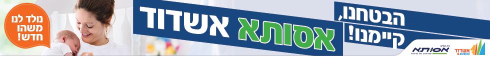 3251 3601034 hospital 980_1204u