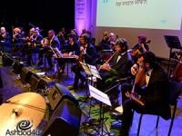 התזמורת האנדלוסית אשדוד פותחת את עונת המנויים לילדים
