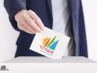 בחירות 2018 – מה כבר על המדף?