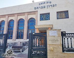 שירת הבקשות חוזרת לבית הכנסת הגיאורגי