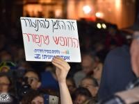 ״מחאת השבת״ סוגרת שנה