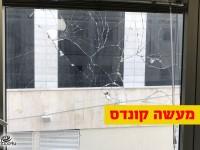 המשטרה קבעה – שבירת החלונות בעירייה ״מעשה קונדס״