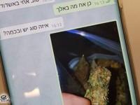 """נעצר סוחר סמים מסוכנים באמצעות אפליקציית """"טלגראס"""""""