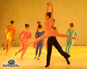 לומדים, רוקדים ונהנים