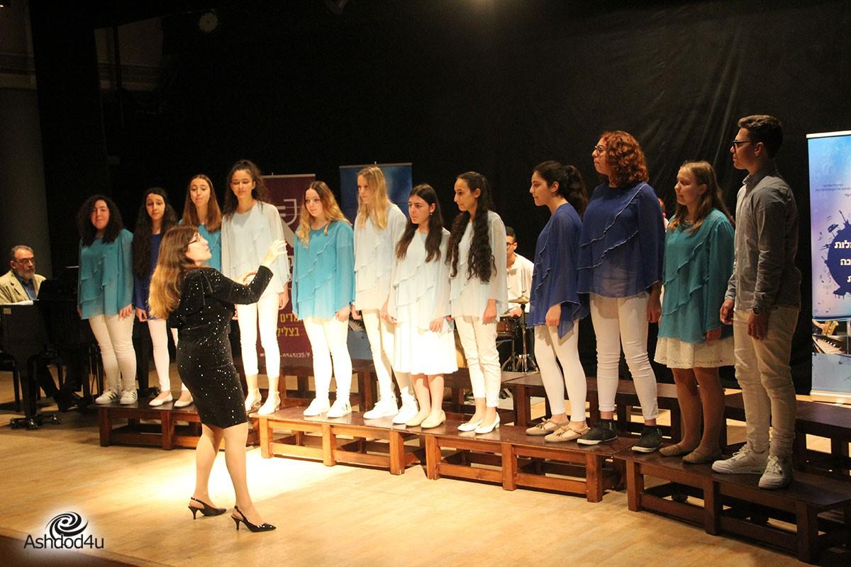 אקדמה גאה להציג: ״המקהלות״