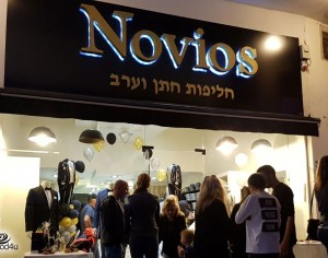 Novios חליפות חתן וערב – הפתיחה