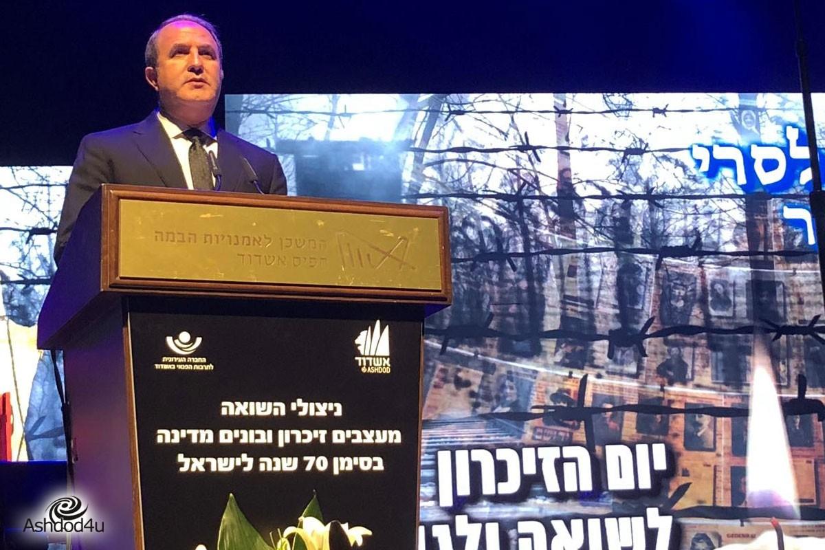 נאום ראש העיר ליום הזכרון לשואה 2018