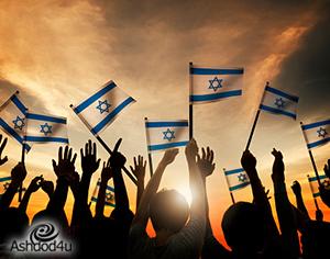 זיכרון ועצמאות בסימן 70 למדינת ישראל