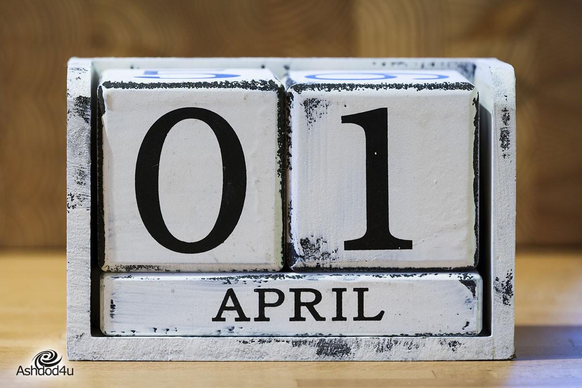 1 באפריל? המציאות חזקה יותר