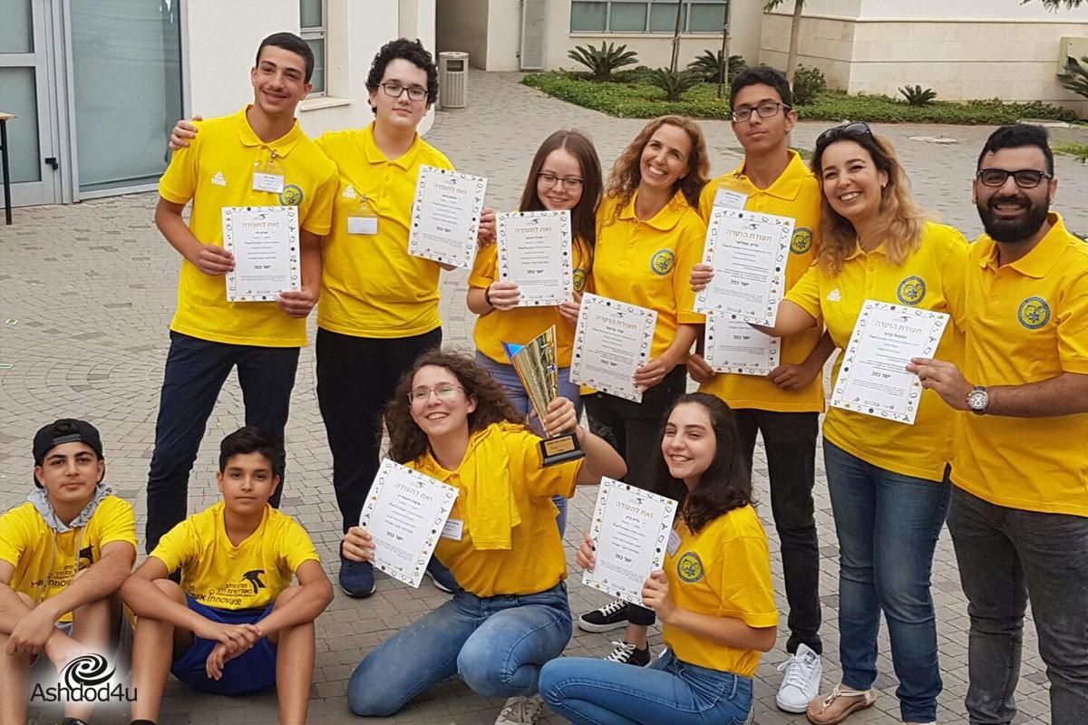 תלמידי מקיף ז' זכו בתחרות ה- innovate