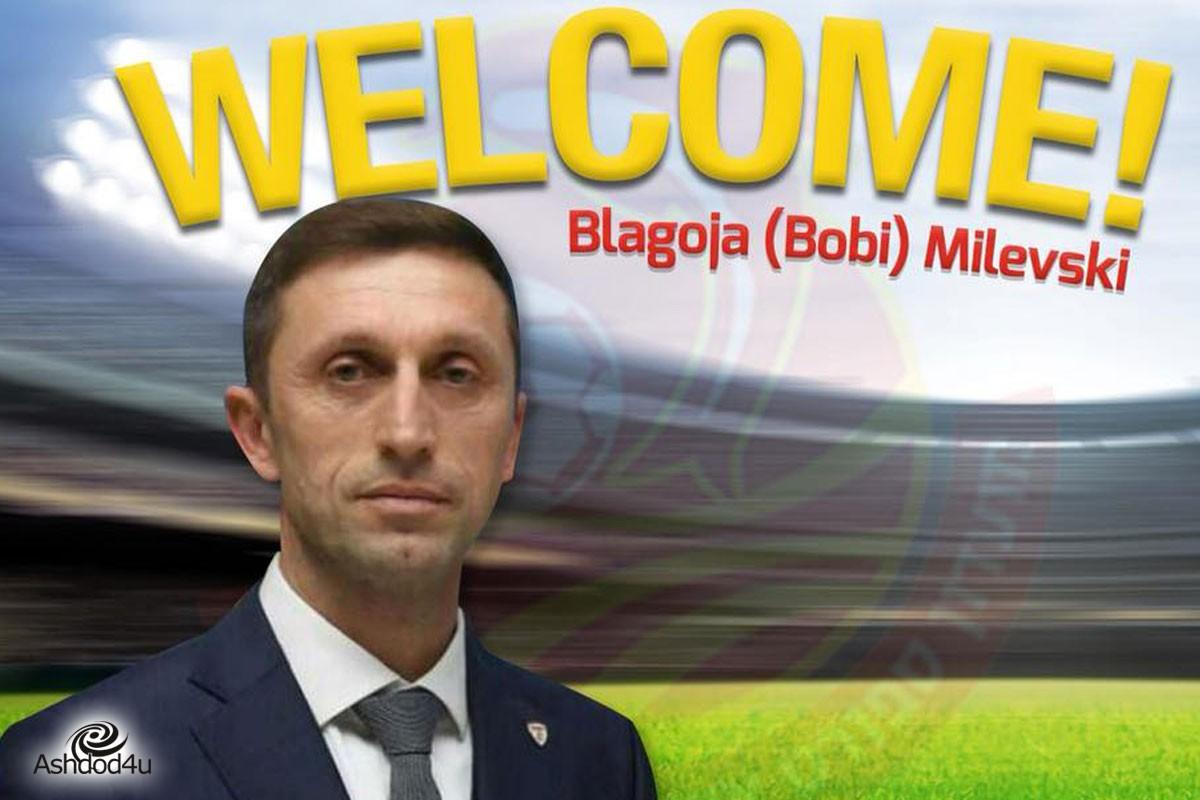 מאמן חדש ומפתיע למ.ס אשדוד: בלגויה מילבסקי