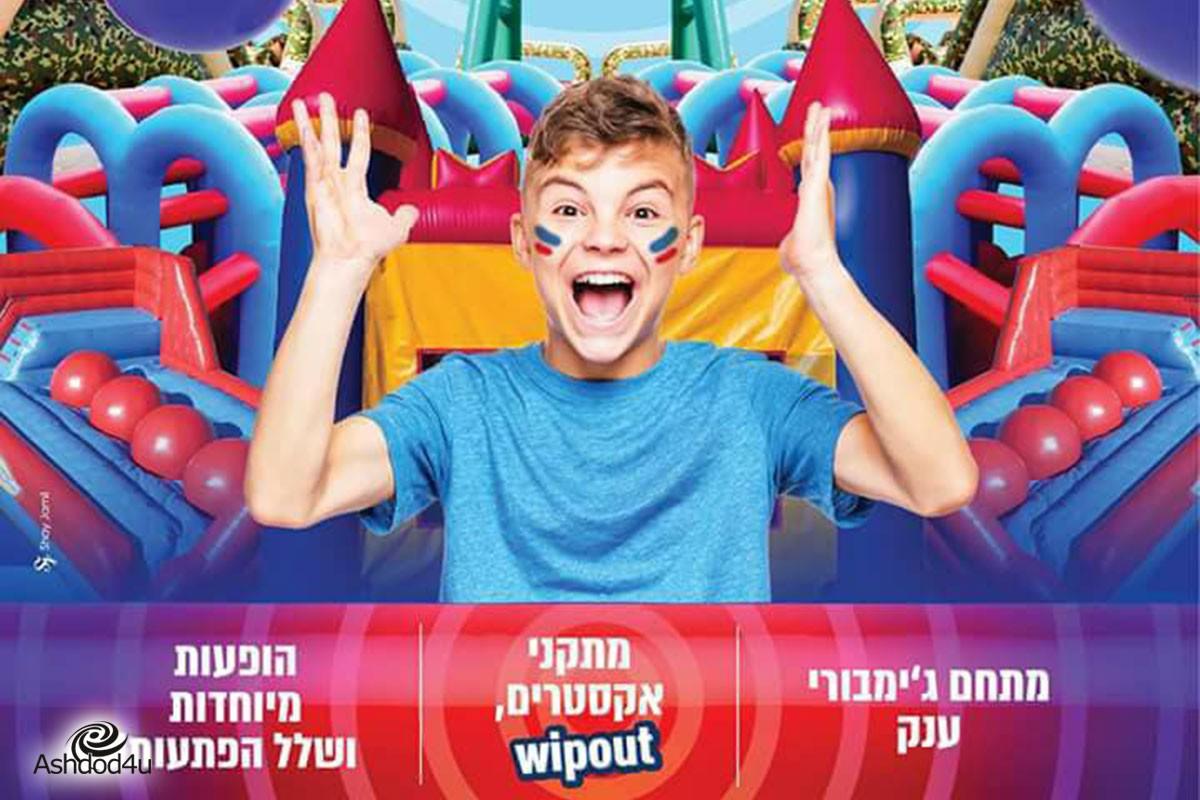 החלה מכירת הכרטיסים: וואיפארק ישראל מגיע באוגוסט לאשדוד
