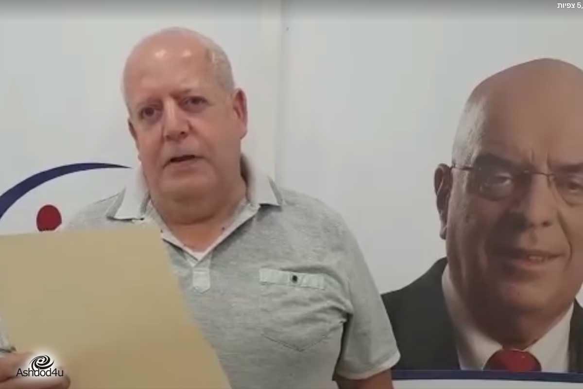 איש החינוך יעקב לוי הצהיר שיתמוך בכצנלסון